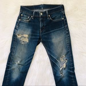 Vintage Levi's 511 Blank Red Tag Perfect Jeans